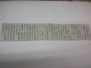 KC4F0019