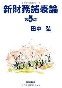 51qfhhzsbol